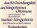 1969-10-25_Erinnerung Gr++ndungsfest_Ottobrunn_01