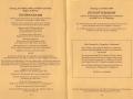 1989-10-14_70 Jahre Festschrift_Ottobrunn_17